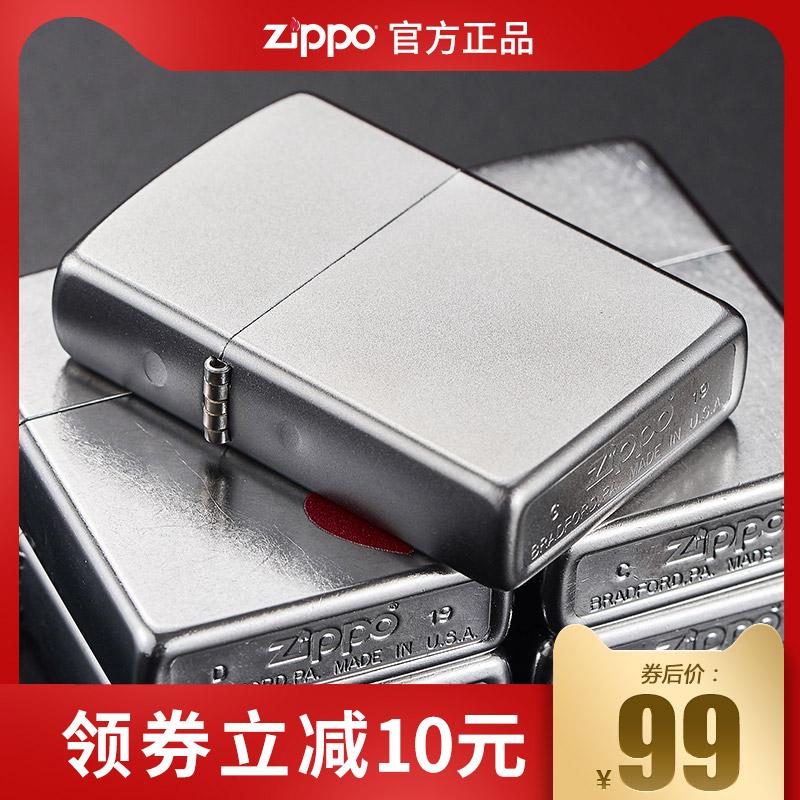打火机zippo正版zoop煤油火机男士芝宝正品原装zipper经典锻纱205