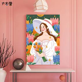 大本營 花兒美少女 diy數字油彩畫ins北歐簡約插畫女孩房間裝飾畫