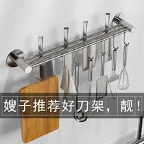 免打孔不锈钢刃架挂壁式厨房用品多功能放刃置刃架家用简易菜刃架