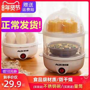 Oaks egg steamer home double-layer egg cooker automatic power off single-layer mini small steamed egg stew artifact