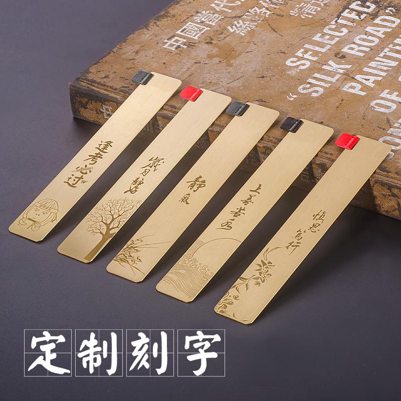 来图定制印logo刻字金属黄铜书签签字笔礼品套装礼盒古典中国风纪念品铜质刻度尺红木笔教师节小礼物文创产品