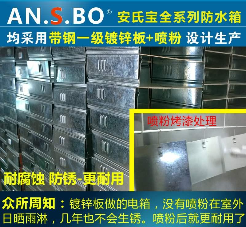 电源弱电设备220款监控防水箱58口交换机防水箱网络室外防水盒