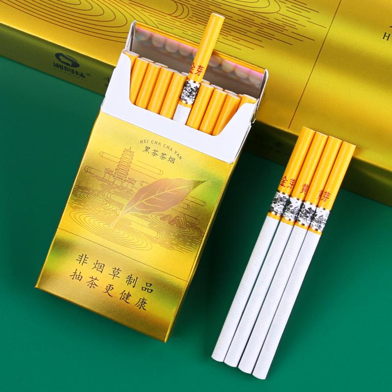 茶烟戒烟神器正品烟包邮香烟一条茶烟细支黄金芽烟草专卖烟男香姻
