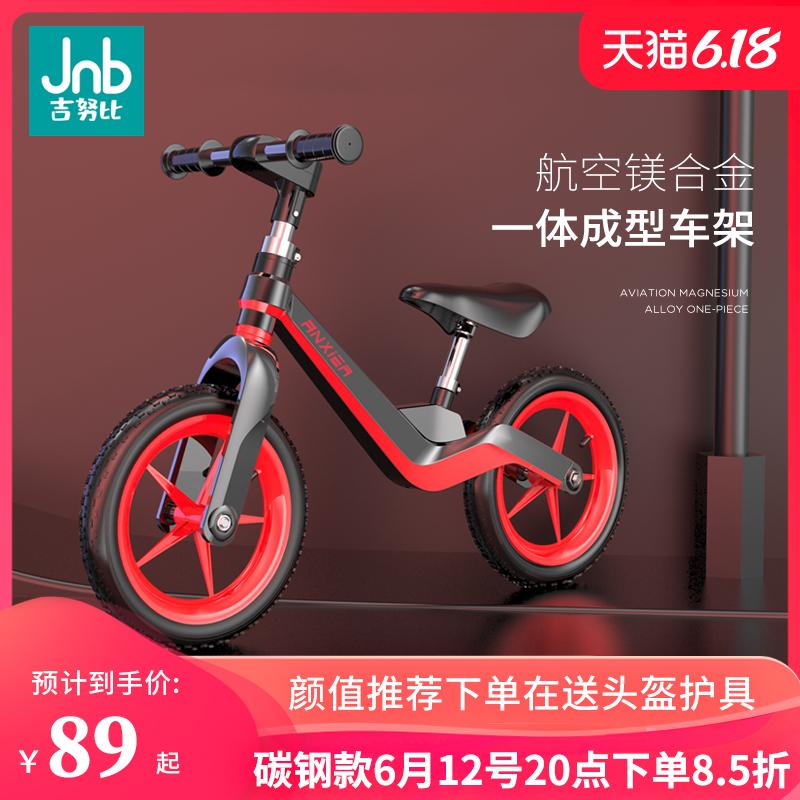 儿童平衡车滑行车无脚踏1-3-2-6岁宝宝小孩单滑步车自行车玩具