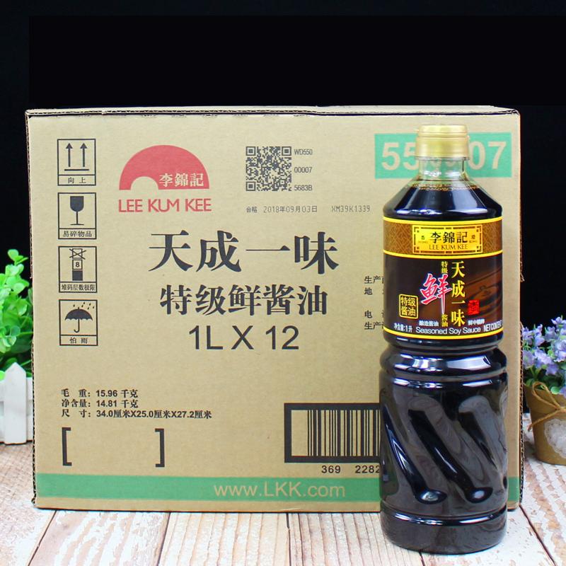李锦记天成一味特级鲜酱油1L*12瓶 商用清蒸炒菜凉拌提鲜特级酱油