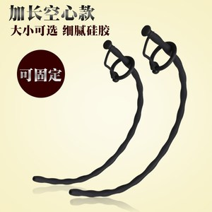 Male out wear wearable horse eye stick male masturbation sm dilation urethral passion appliance toy