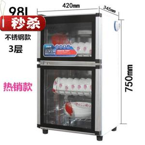 . Transparent Infrared Disinfection Cabinet Household Small Bowl Kitchen 9 Large-scale Restaurant Self-service Dishware Appliance Double Door Kitchen