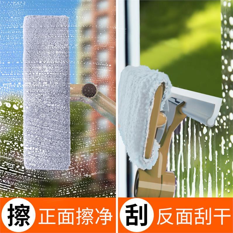 居家无死角户外高层擦玻璃神器u形刷洗柜台商用落地窗外墙超薄伸