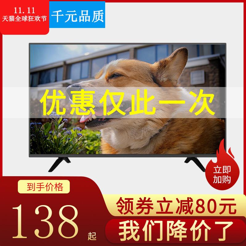 液晶电视机21寸32智能网络wifi17 19 24 26 28儿童老人家用小型22
