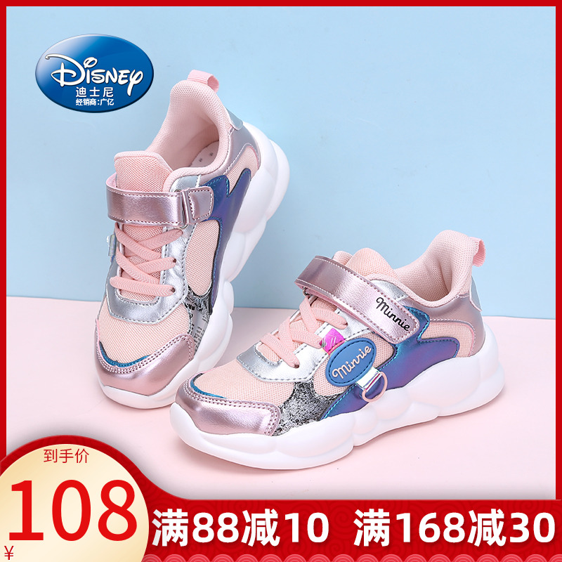 迪士尼童鞋女童运动鞋2020春秋季新款公主网面透气儿童时尚潮鞋子