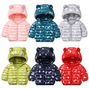 New children's light and thin down jacket jacket baby men and women baby coat children's cotton jacket thick clothes winter