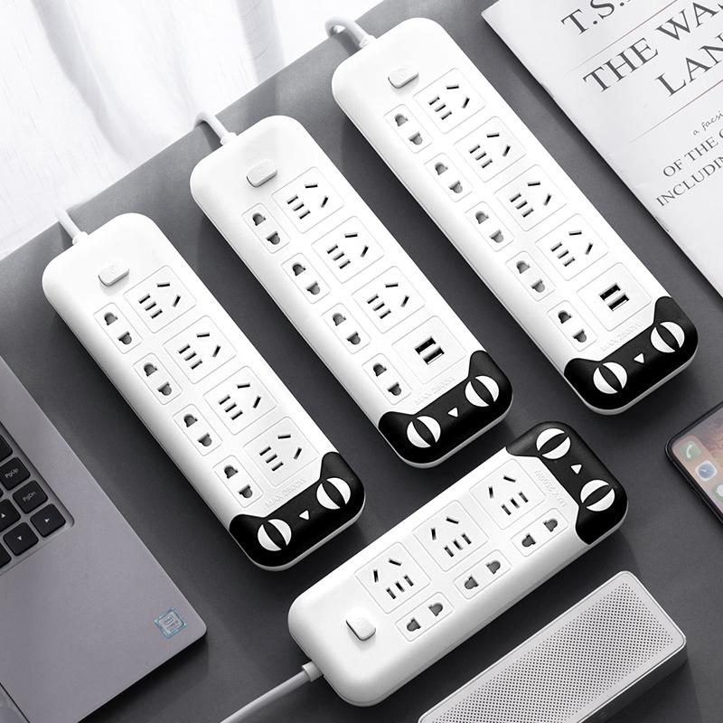 爬墙插线板多功能排插排带线USB插座面板多孔办公拖线板宿舍家用