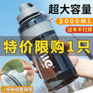Xile Super Large Capacity Water Cup Male Plastic Kettle Outdoor Portable Water Bottle Fitness Sports Space Cup 2000ml