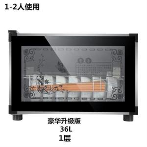 Home appliances in Wenluandang with door control. Medium temperature large tray disinfection cabinet household small bowl kitchen tabletop double