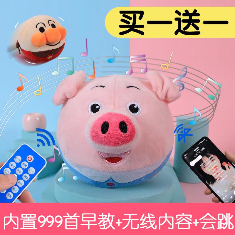 抖音网红同款面包超人跳跳球儿童跳跳猪玩具婴儿宝宝小男女孩公仔