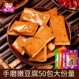 悦之恋即食小吃 Q弹小包手磨嫩豆干10包小零食散装香辣五香豆腐干