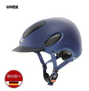 High-end 203 UVEX Germany imported ultra light breathable equestrian helmet knight helmet knight hat equestrian hat