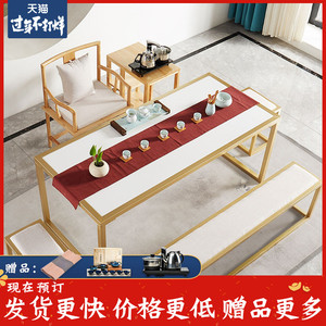 Special new Chinese Kung Fu tea table and chair combination coffee table tea table home tea room furniture office simple modern