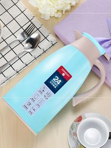 Restaurant thermos pot men and women cold kettle household hot water bottle thermos portable outdoor thermos teapot thermos bottle