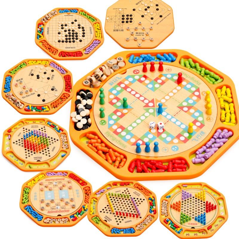 木丸子木制跳棋飞行棋五子棋十二合一棋类成人桌游戏儿童益智玩具