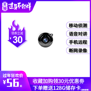 Wireless camera home surveillance fan small indoor no network wifi connected mobile phone remote night vision HD
