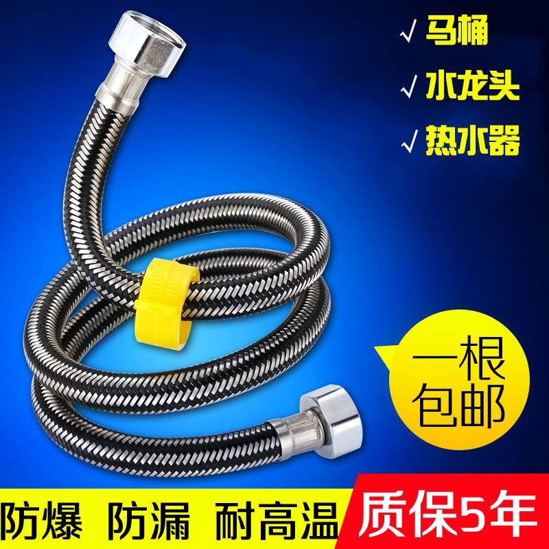 不锈钢金属编织冷热进水龙头软管马桶热水器高压防爆管4分上水管