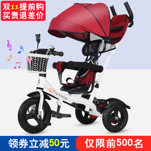 Children Tricycle Trolley 1-3-2-6 Year Old Baby Large Bike Infant Toddler Bicycle Bike