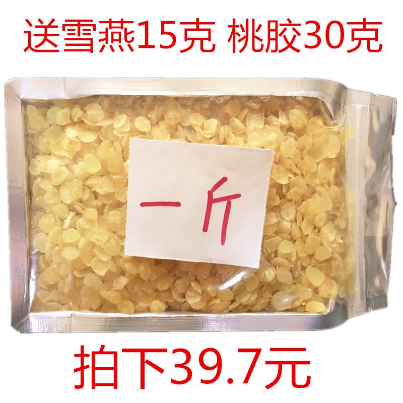 拍下39.7云南皂角米500g无硫野生雪莲子特级单荚皂荚米送桃胶雪燕