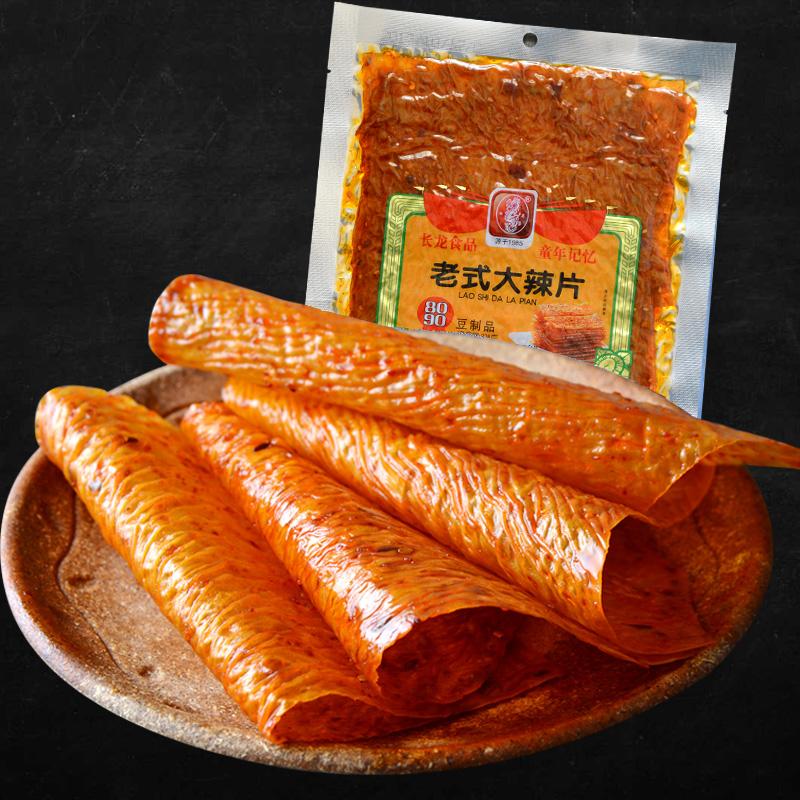 特色小吃老式大辣片 怀旧零食手撕辣条豆皮麻辣素大刀肉200g