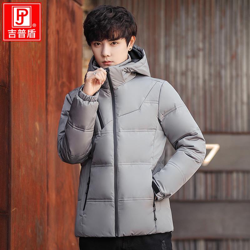 吉普盾2018冬季新款男士外套加厚连帽修身羽绒服韩版男装潮流式