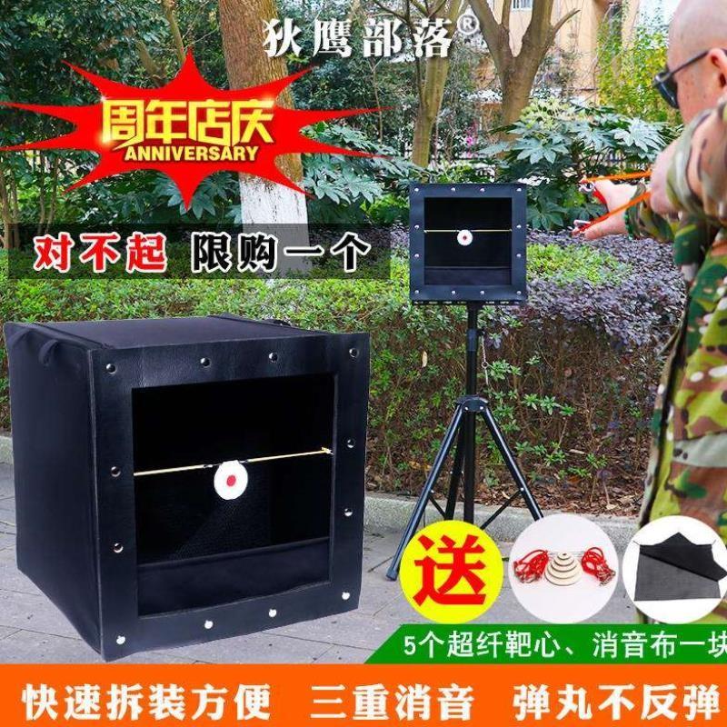 弹弓靶箱迷你竞技迷彩弾加厚消音布缓冲双层单层射击贴回收箱练新