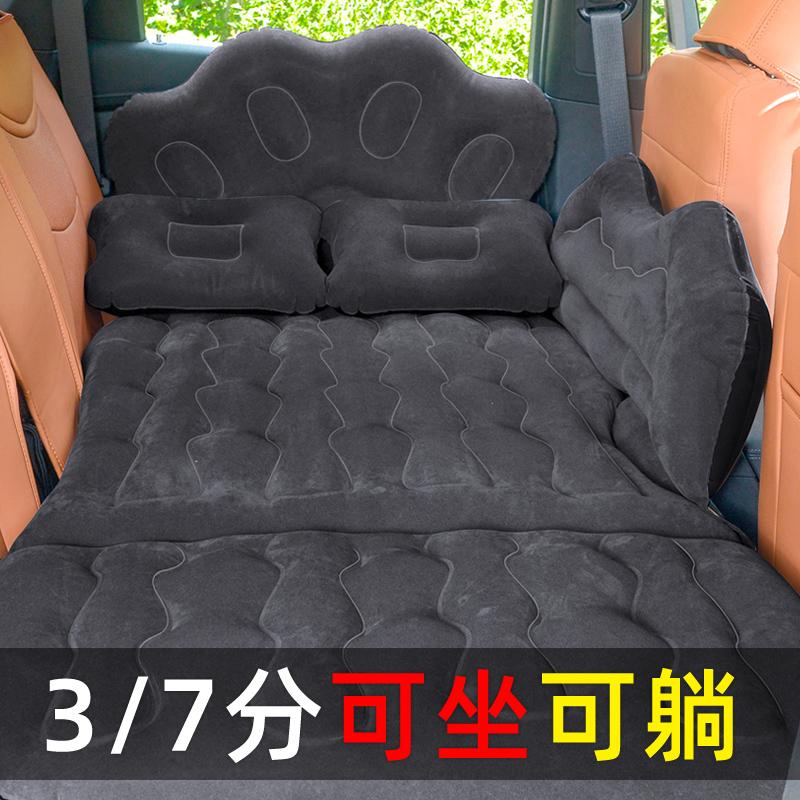 车载充气床汽车充气床后排睡垫旅行床轿车后座床垫suv气垫床通用