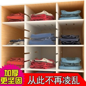 Classification can be superimposed and divided into office clothes, partitions, shelves, wardrobes, partitions, layered boards, and furniture parts