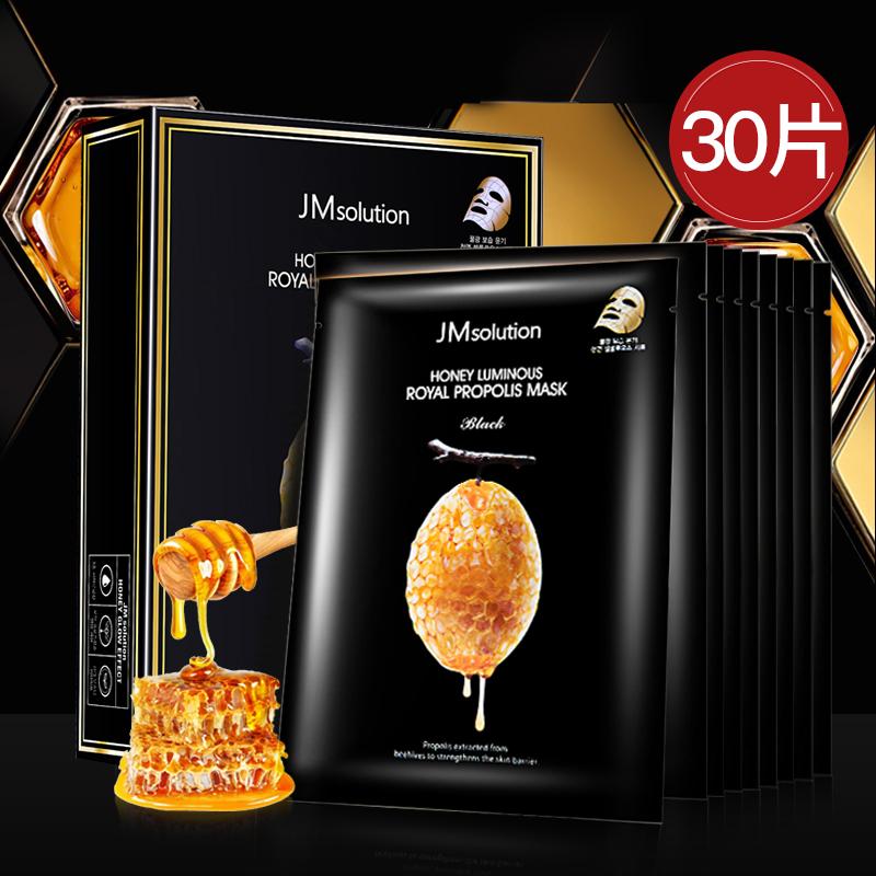 [3盒]韩国jm蜂蜜面膜女补水保湿美白淡斑旗舰店官方正品淡化痘印