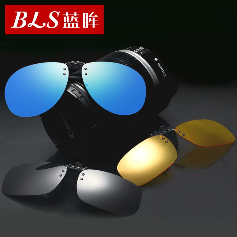 偏光墨鏡夾片式太陽鏡近視眼睛開車夜視駕駛蛤蟆釣魚眼鏡男士女夾
