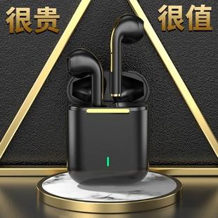 适用RedmiK20 Pro红米5A无线Redmi7耳机小米6x原装蓝牙红米5pluss