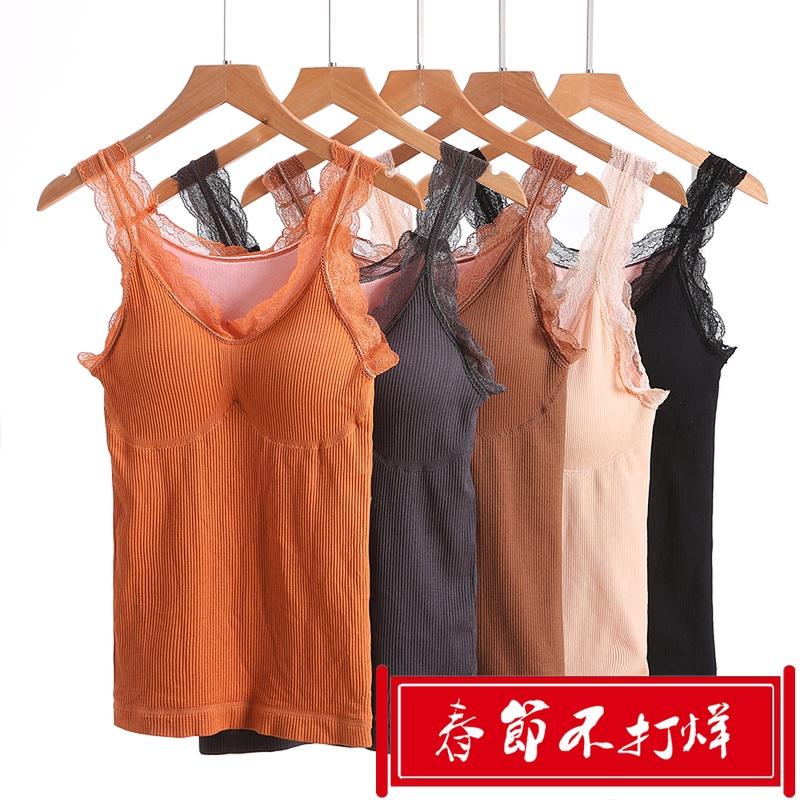 [¥19.9]吊带背心女性感美背内搭薄款打底上衣冬季加绒加厚带胸垫保暖内衣