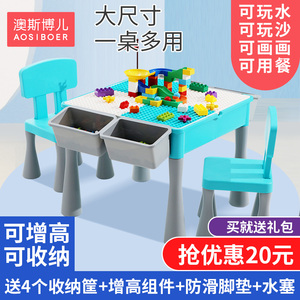 Home children's tables and chairs kindergarten children's table chairs toddler toys tables and chairs set baby small table learning table