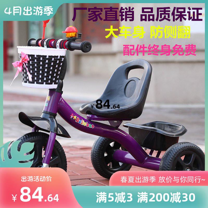 儿童三轮车脚踏车小孩脚踏车2-6岁手推车自行车儿童脚蹬车1-3-5
