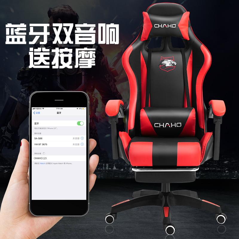 电竞椅电脑椅家用舒适升降办公椅竞技椅赛车子游戏椅靠背转椅座椅