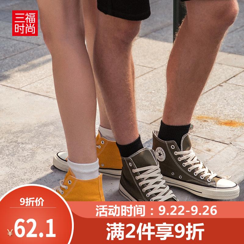 三福高帮帆布鞋女 女鞋休闲鞋2019秋季高邦鞋子男女情侣板鞋黑色