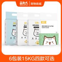 萌老大豆腐混合猫砂奶香型无尘成幼猫沙组合装防臭细颗粒6袋15KG