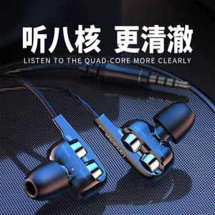 耳机入耳式重八核低音炮适用华为P40 Nova8 7 6荣耀Play4T 30s 20 10x原装正品电竞游戏线控带麦官方原厂耳塞