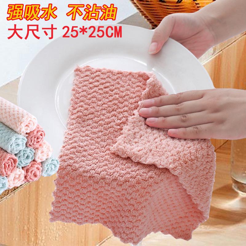 厨房用品洗碗布吸水抹布不沾油家务清洁加厚毛巾