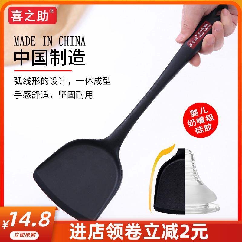 喜之助硅胶铲不粘锅专用锅铲家用炒菜铲子耐高温汤勺硅胶厨具套装