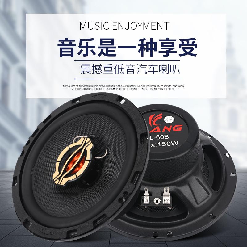 专用于丰田花冠卡罗拉威驰雷凌汽车音响喇叭中重低音后门后排改装
