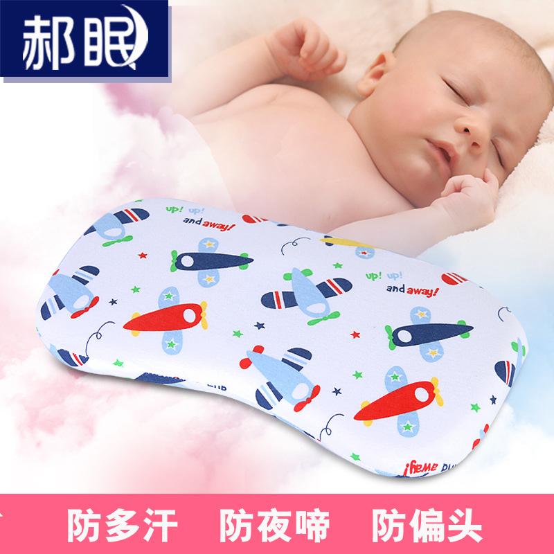 厂家定制枕头慢回弹记忆棉婴儿枕床上儿童月牙枕防偏头定型枕