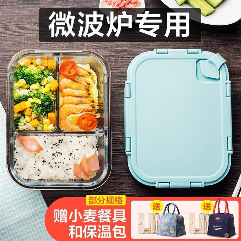 女乐扣分隔密封上班族带饭保鲜碗便当餐盒微波炉专用玻璃男饭盒图片