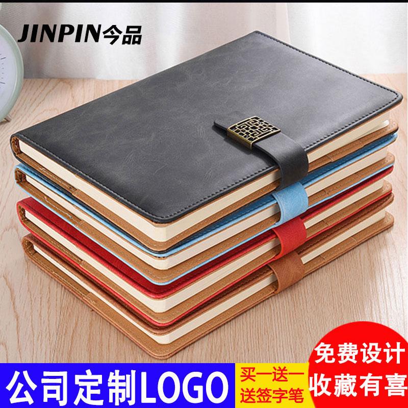 定制笔记本可印logo