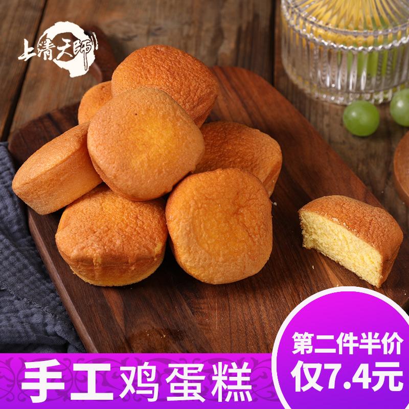 传统蜂蜜老蛋糕零食小吃老式糕点手工面包鸡蛋糕整箱早餐休闲食品